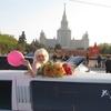 Марина, 33, г.Москва