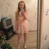 Анастасия, 18, г.Каменск-Уральский