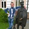 Виталий, 27, г.Брагин
