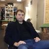 Константин, 32, г.Горнозаводск (Сахалин)
