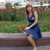 Marina, 29, г.Березовка