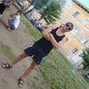Никита, 26, г.Пермь