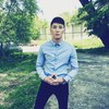 Ернар, 21, г.Талгар