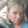 Вероника, 36, г.Иваново