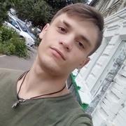Андрей 21 Ростов-на-Дону