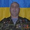 Магеррамов Валера, 49, г.Черкассы