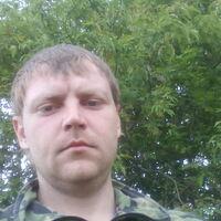 леонид, 30 лет, Скорпион, Казань