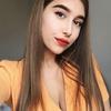 Аня, 20, Вінниця
