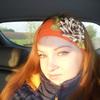 Анна, 31, г.Доброполье