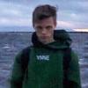 Филипп, 18, г.Хабаровск