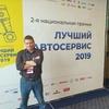 Алексей, 50, г.Александров