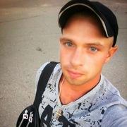 Виталий 23 Украинка