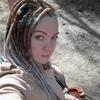 Irinka, 36, Protvino