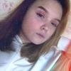 Лиля, 16, г.Братск