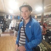 Андрей, 24, г.Сыктывкар