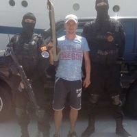 Антон, 38 лет, Скорпион, Ялта