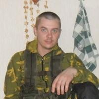 Виталий, 40 лет, Козерог, Кольчугино