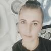 Ксения, 28, г.Биробиджан