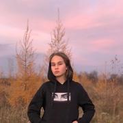 Ксюша 17 Екатеринбург