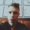 Yaroslav, 22, Aniva