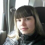 Катя, 28 лет, Близнецы