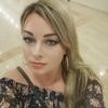 Евгения, 41, г.Санкт-Петербург
