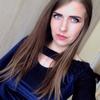 Ania, 28, г.Колобжег