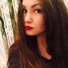 Ляйсан, 21, г.Киев
