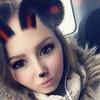Наталия, 20, г.Волоколамск