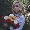 Анна, 16, г.Скопин