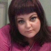 Наталья 31 Краснодар