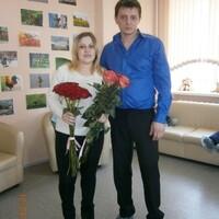 Владимир, 33 года, Водолей, Кемерово