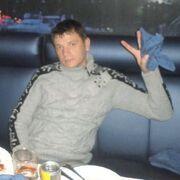 Алексей 39 Туапсе