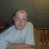 СЕРГЕЙ, 29, г.Новокузнецк