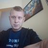 Василь, 22, г.Червоноград