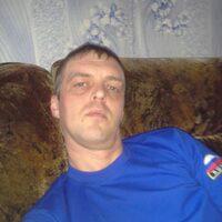 Евгений, 39 лет, Водолей, Челябинск