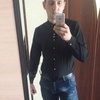 Виктор, 24, г.Кавалерово