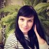 Кристина, 29, г.Усть-Каменогорск