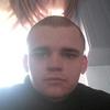 Володимир, 23, г.Львов