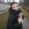 Тоня, 29, г.Корма