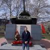 Эдуард, 30, г.Хабаровск