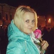 Елена 27 лет (Близнецы) Кропивницкий