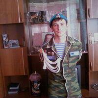 Вадим, 30 лет, Телец, Ростов-на-Дону