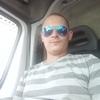 Sergey, 31, Synelnykove