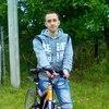 Taras, 27, Бар