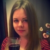 Ira, 21, г.Львов