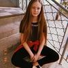 Sasha, 16, Izmail