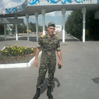 Вадим, 25 лет, Телец, Уральск