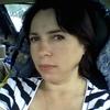 Марія, 48, г.Гримайлов