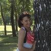 Ирина, 38, г.Юрга